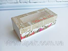 Коробка для macarons 140*60*50 Будиночки