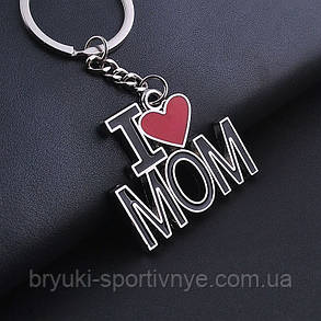 Брелок I LOVE MOM, фото 2