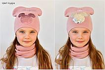 {есть:54} Детская шапка Микки пайетки, 52-56 см. Артикул: AR33 [54]