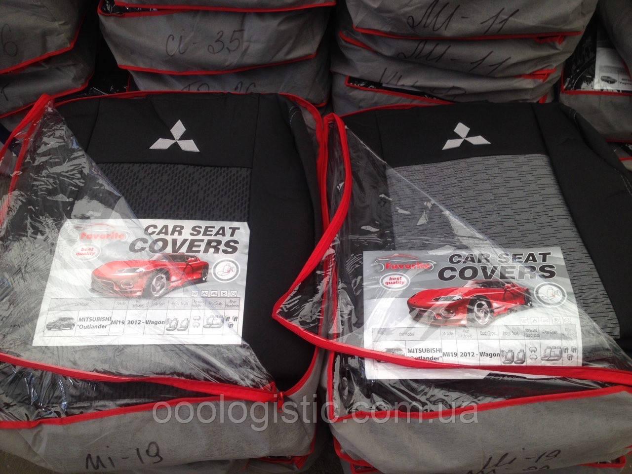 Авточохли на Mitsubishi Outlander 2012 wagon