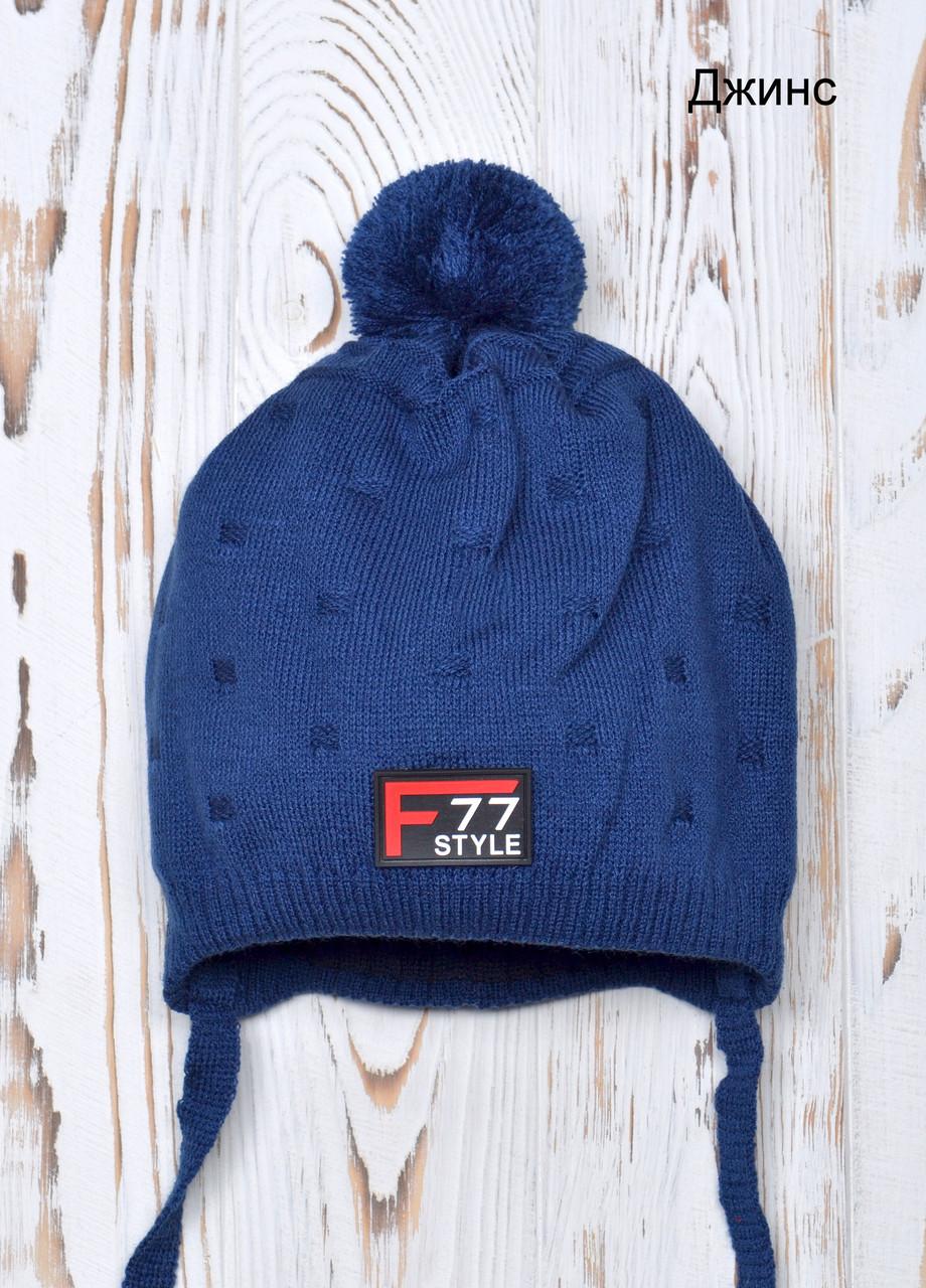 {есть:48-52 см} Детская шапка F77, 48-52 см. AR10 [48-52 см]
