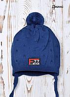 {есть:48-52 см} Детская шапка F77, 48-52 см. AR10 [48-52 см], фото 1