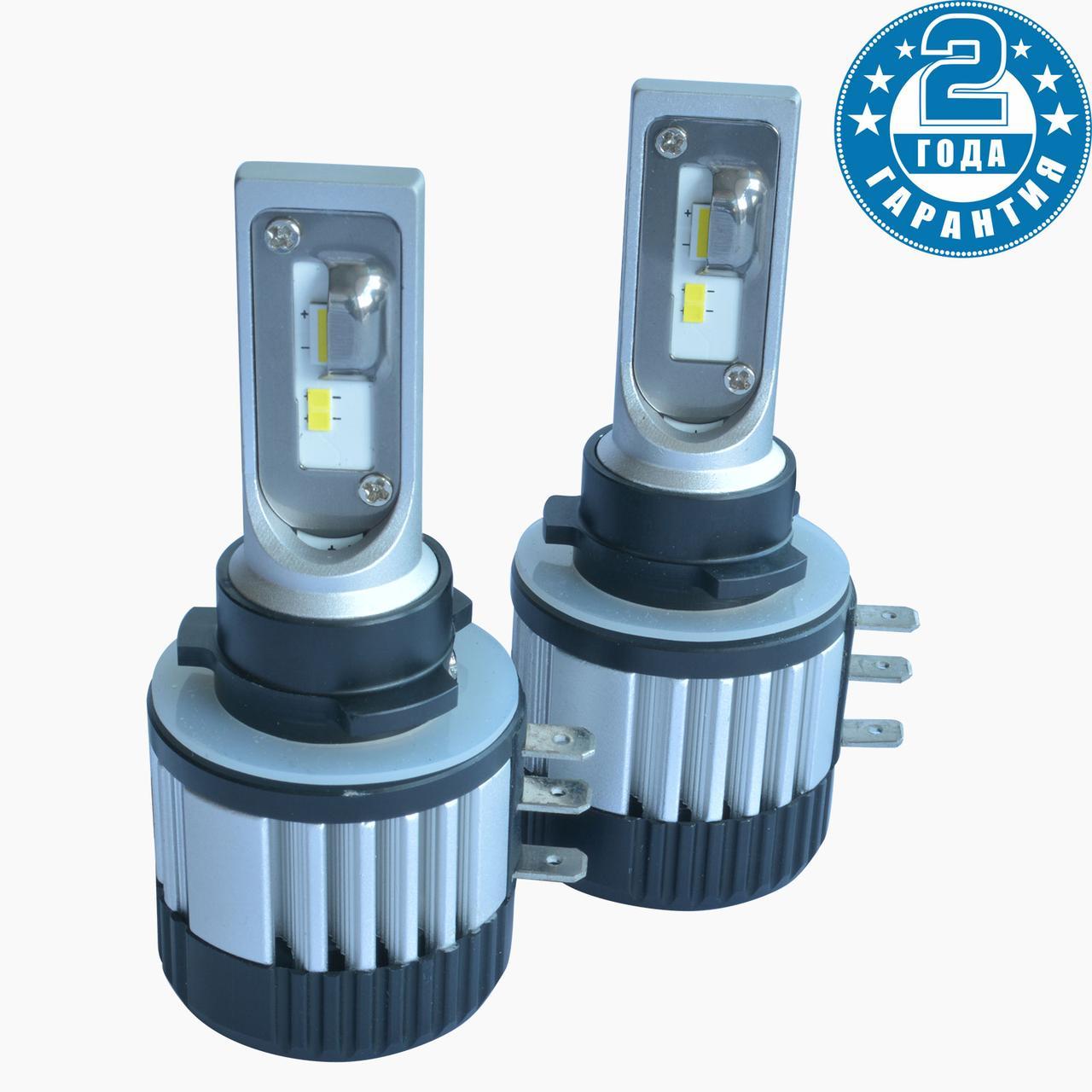 Лампы светодиодные H15 (5000К) Prime-X Z Pro
