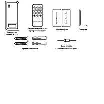 Контролер доступу + зчитувач SEVEN CR-7462w, фото 3