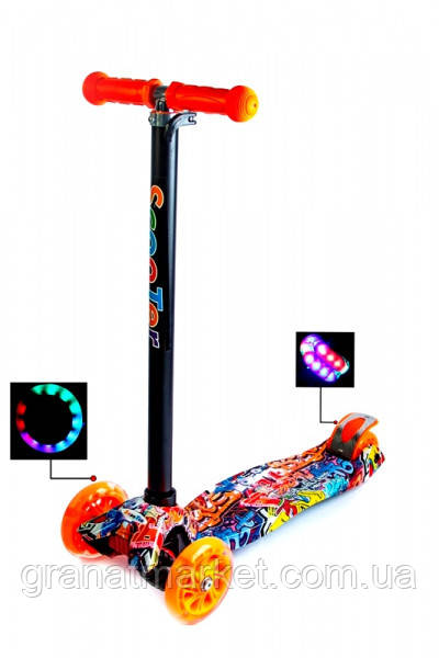 scale scooter 943162917