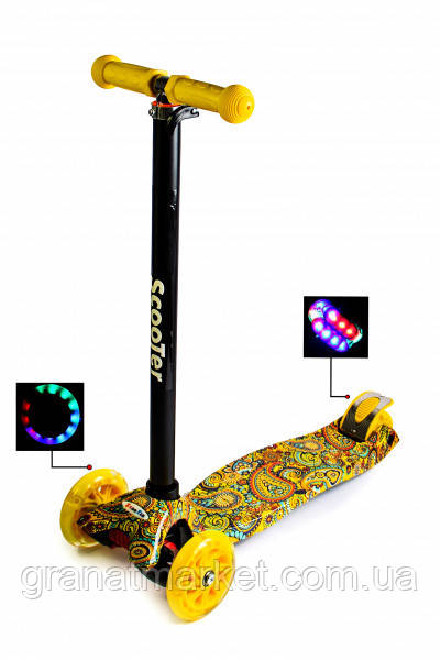 scale scooter 1950391564