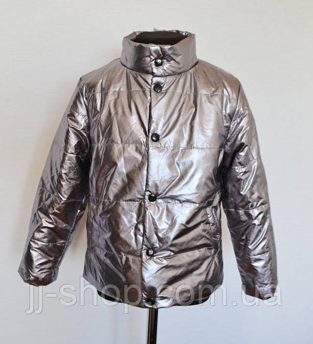 Детская демисезонная куртка для мальчика