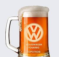 Пивний бокал з іменним гравіюванням Volkswagen