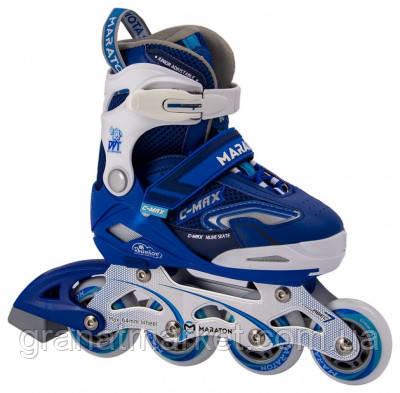 Раздвижные роликовые коньки Maraton C-Max, размер L (39-42), Синие