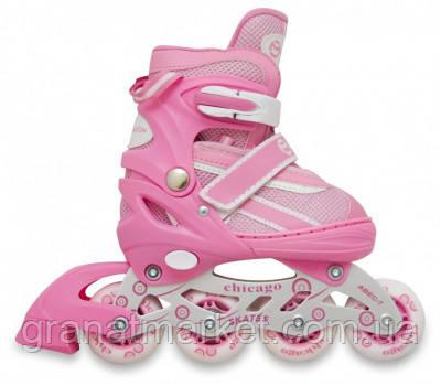 Раздвижные роликовые коньки Maraton Chicago, размер S (28-33), Розовые