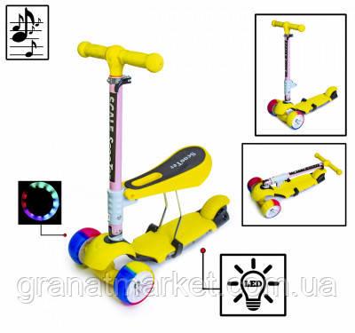 Самока Scooter 3in1.Yellow. Складная ручка. Cо светом и музыкой. Смарт-колеса.