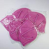 Маска захисна (5шт) з п'ятишаровим фільтром, упаковка 5 шт (рожеві)