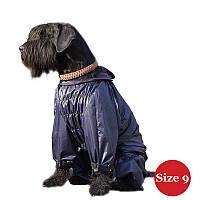Комбинезон - дождевик для собак TM DIEGO Rain F, M -   одноцветный , 9 р
