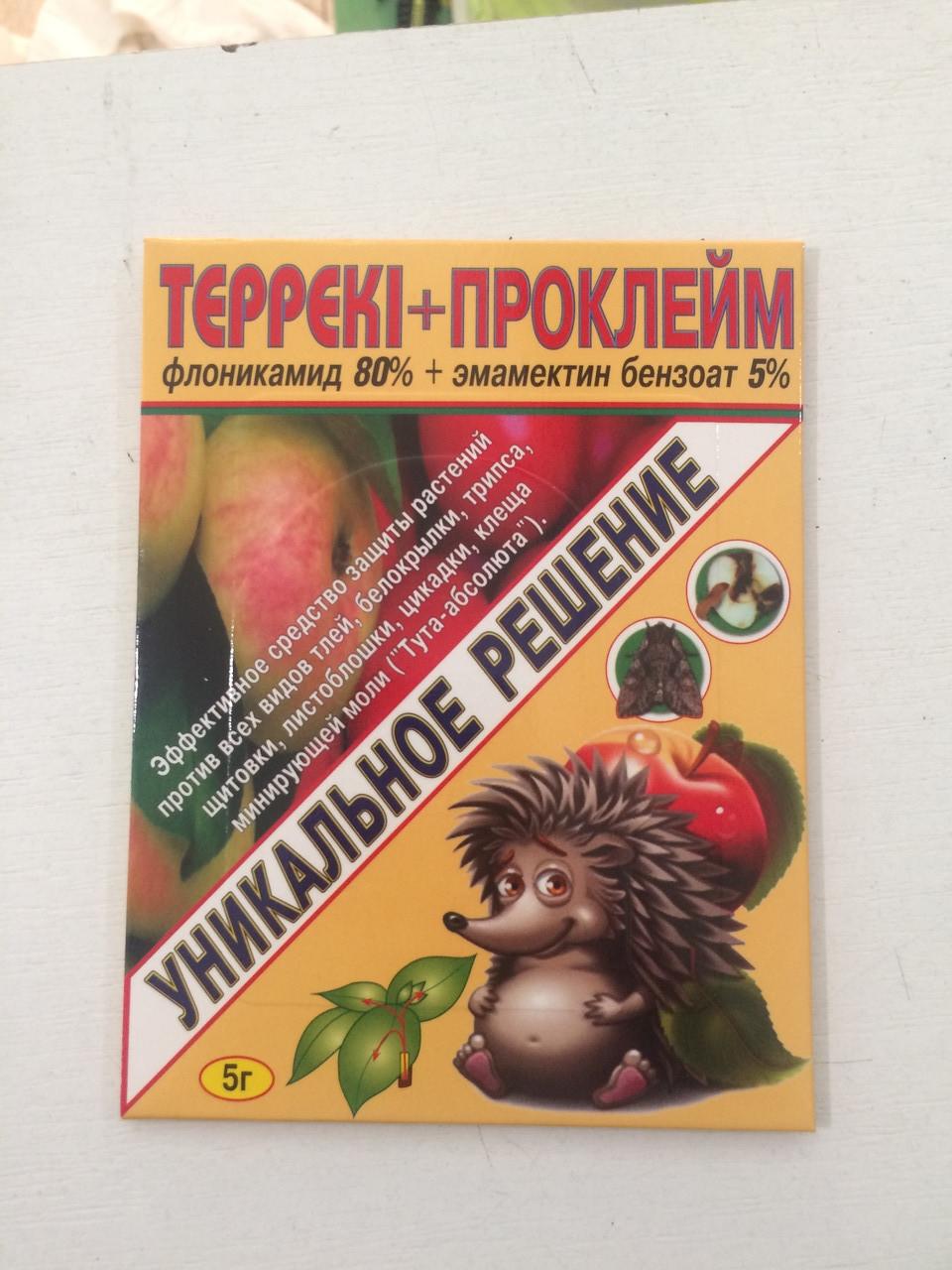Інсектицид Теппеки+Проклейм 5г