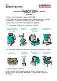 Онлайн-вебинар «Оборудование «ВИБРОТЕХНИК» для лабораторного дробления, измельчения и рассева материалов».