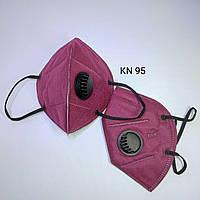 Багаторазова захисна маскадля особи KN 95 з вугільним фільтром, вишнева (2 шт)