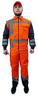 """Костюм рабочий """"Д1"""" Спецодежда для работников дорожных служб брюки-куртка."""