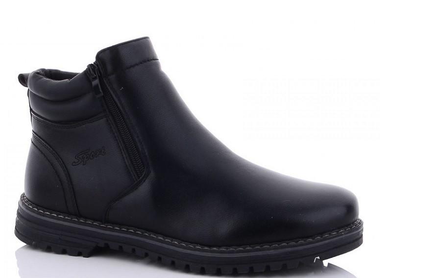 Ботинки мужские черные Lion- 1001 зима