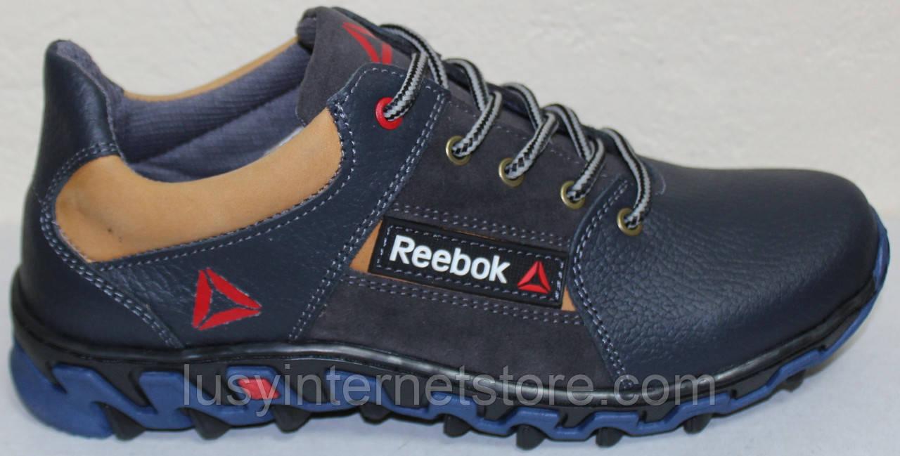 Кросівки шкіряні підліткові на шнурках від виробника модель ІВ-226