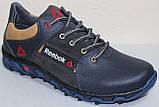 Кросівки шкіряні підліткові на шнурках від виробника модель ІВ-226, фото 2