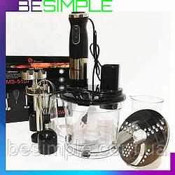 Блендер занурювальний DOMOTEC MS-5107 (800Вт) 6в1 / Кухонний подрібнювач