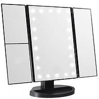 Зеркало для макияжа с подсветкой Superstar Magnifying Mirror со створками