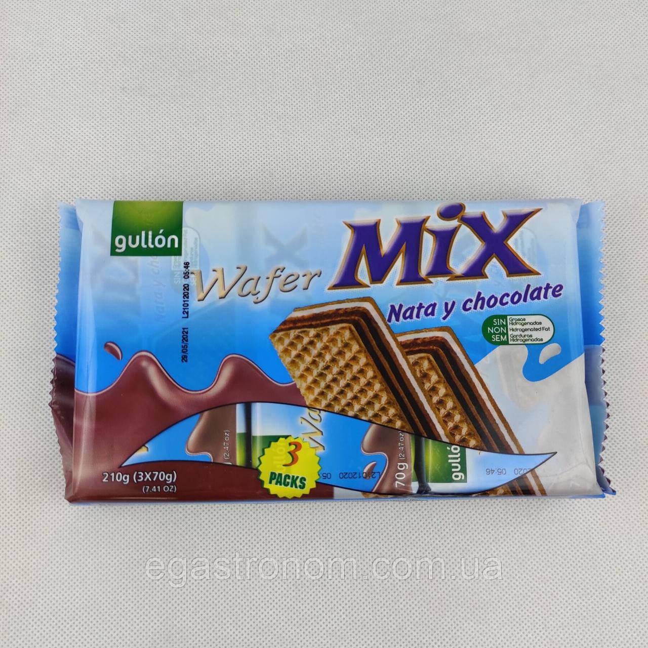 Вафлі Гуллон мікс вершки та шоколад Gullon Mix 210g 12шт/ящ (Код : 00-00003698)
