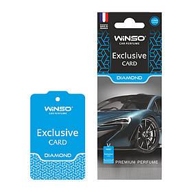 Ароматизатор Exclusive card diamond  Winso (533120)