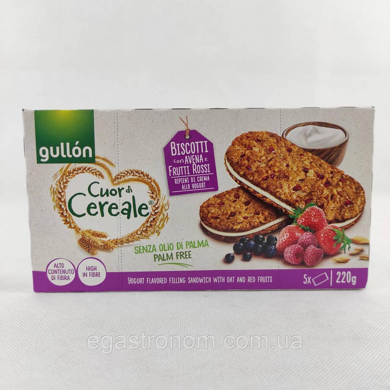 Печиво сендвіч Гуллон з йогуртом та ягодами Gullon 220g 8шт/ящ (Код : 00-00003597)
