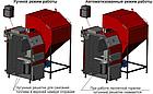 Твердотопливный котел 32 кВт РЕТРА-4М, котел длительного горения с бункером, фото 7