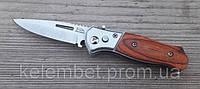 Складной автоматический нож Fox. Нож для охоты и рыбалки. Заточен. Удобный и практичный ножик.