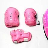Комплект Happy. Pink, размер 34-37, фото 3