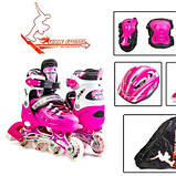 Scale Sports Combo Scale Sports pink S, фото 2
