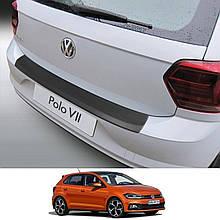 Пластикова накладка заднього бампера для Volkswagen Polo VI 3/5dr 2017+