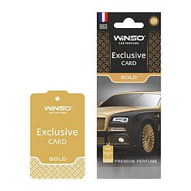 Ароматизатор Exclusive card gold  Winso (533130)