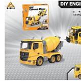 SD toys 833763569, фото 2