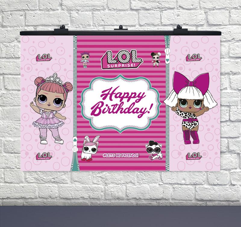 """Плакат для праздника """"LOL Happy Birthday!""""   75 СМ Х 120 СМ"""