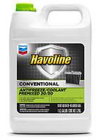 Антифриз-концентрат TEXACO HAVOLINE XLC Premixed  50/50, -40⁰С, 20 л