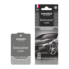 Ароматизатор Exclusive card platinum  Winso (533140)
