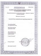 Торговец ценными бумагами, 2 лицензии, 2014 год