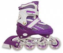 Розсувні роликові ковзани Maraton Chicago, розмір S (28-33), Фіолетові