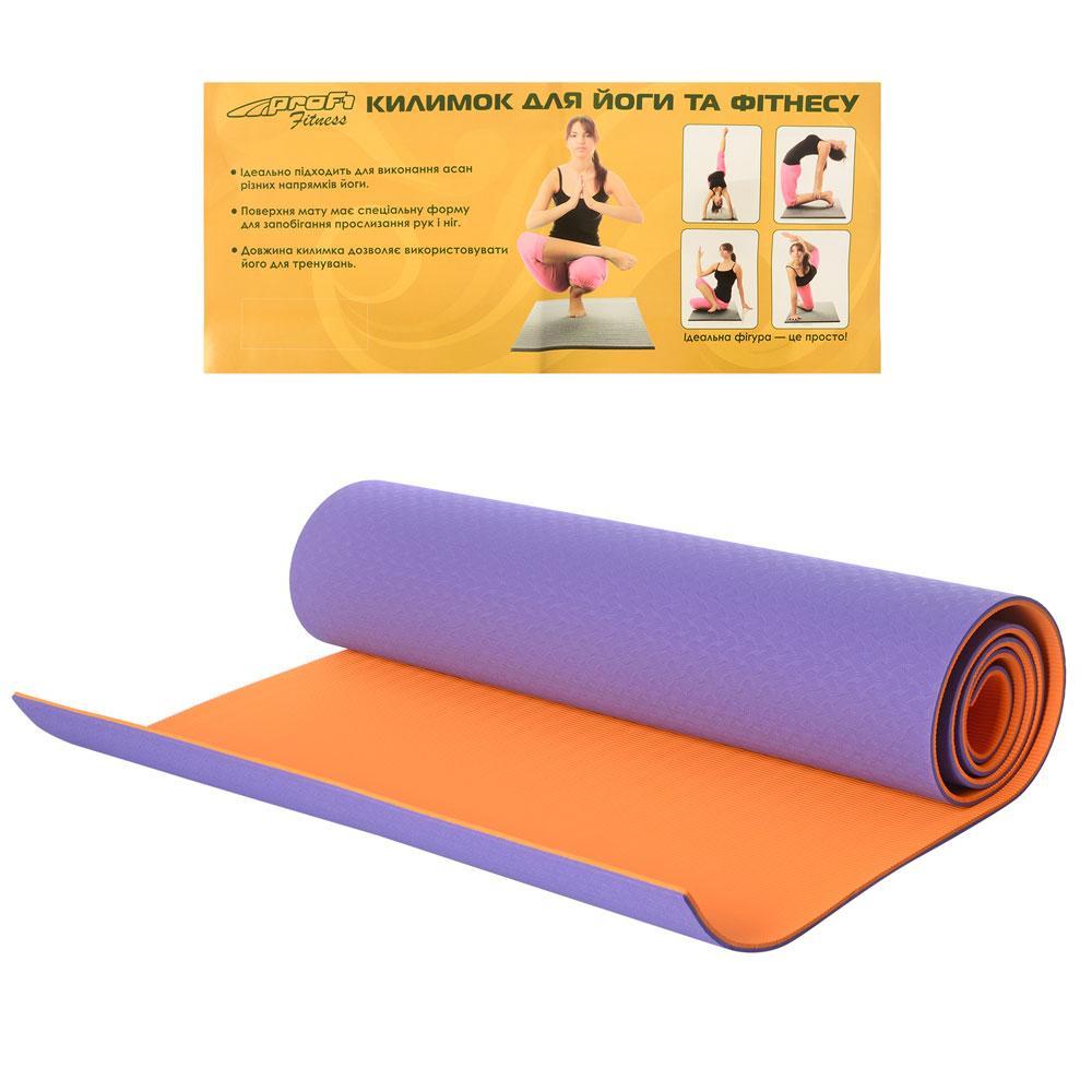 Йогамат TPE, двоколірний (фіолетовий з помаранчевим), MS0613-1-VO
