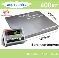 Весы платформенные складские 4BDU600-1515-Е