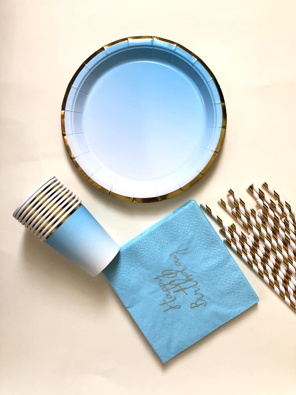 Набор посуды для праздника Тренд голубой омбре