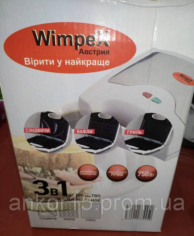 Мультигриль Wimpex WX-1057, 3 в 1: Вафельница-Сендвичница-Гриль