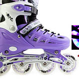 Ролики Scale Sports. Violet, размер 29-33, фото 4