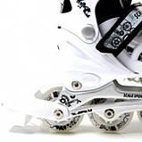 Ролики Scale Sports. White, размер 29-33, фото 3