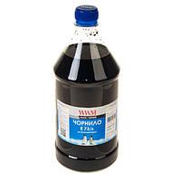 E73/B-4 Чернила (Краска) Black (Черный) Водорастворимые (Водные) 1000г