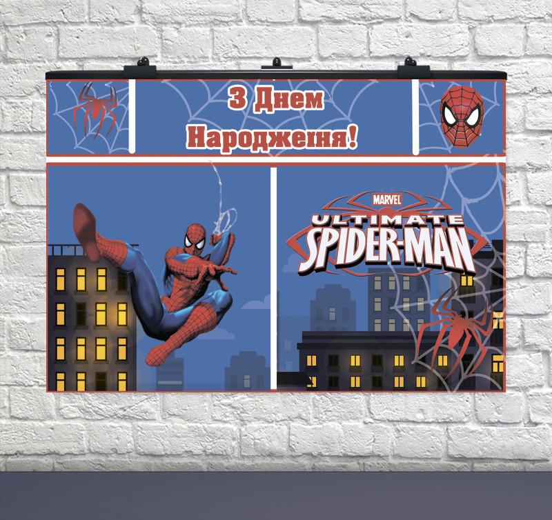 """Плакат для свята """"Людина Павук"""" УКР 75 СМ Х 120 СМ"""