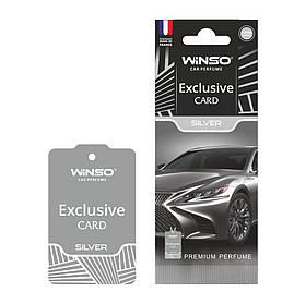 Ароматизатор Exclusive card silver  Winso (533170)